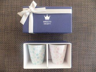 桜モチーフ カップ(H) 専用 GIFT BOX 入り 2個セットの画像