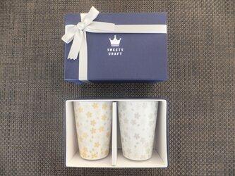 桜モチーフ カップ(HL) 専用 GIFT BOX 入り 2個セットの画像