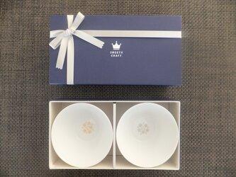 桜モチーフ マルチボール 専用 GIFT BOX 入り 2個セットの画像
