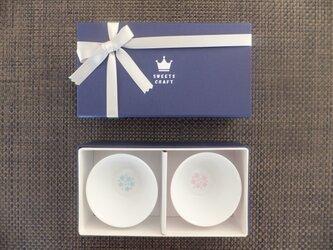 桜モチーフ カップ(L) 専用 GIFT BOX 入り 2個セットの画像