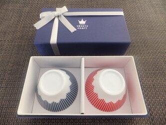 富士山モチーフ カップ(L) 専用 GIFT BOX 入り 2個セットの画像