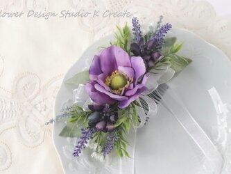 ラベンダー色のアネモネと布花のコームの画像
