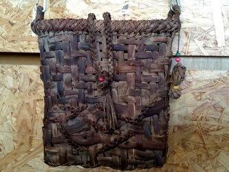 貴重な山葡萄の蔓で編んだポシェット(ショルダーバッグ)NEWの画像