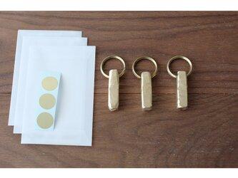 真鍮のキーホルダー/キーリング 3個セット No15 No16 No17の画像