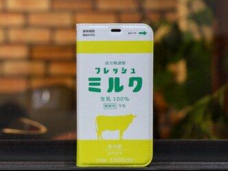 iphone12 ケース 手帳型 フレッシュミルク イエロー スマホケースの画像