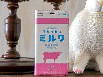 iphoneXR ケース 手帳型 フレッシュミルク ピンク スマホケース iphoneケースの画像
