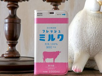 iphone12 ケース 手帳型 フレッシュミルク ピンク スマホケースの画像