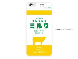 iphoneXR ケース フレッシュミルク イエロー スマホケースの画像