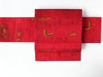 エジプト模様 緋色の二部式帯 ☆帯板プレゼント企画☆の画像
