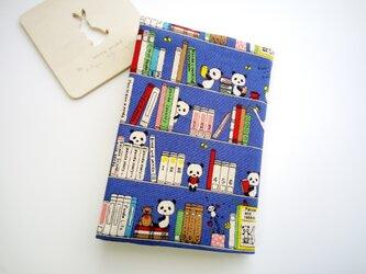 読書を楽しむパンダさん(文庫本用)ブックカバー(ブルー)の画像