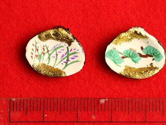 小さい貝合わせです。(萩と松)2cmの画像