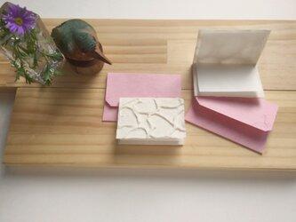 メッセージカード ハート ピンクの画像