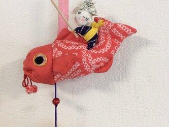 ♪ミニ鯉のぼりの画像