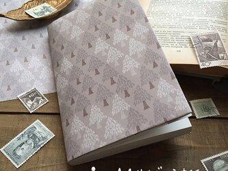 A4サイズのうす紙【つぶつぶの木】の画像
