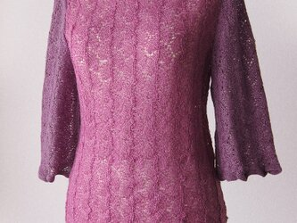 ☆セール☆ 草木染め ウール模様編み七分袖プルオーバー(紫)の画像