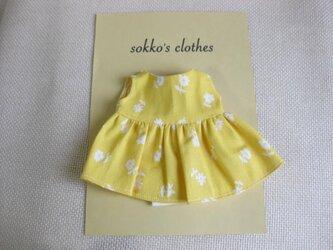 sokko's Dress  黄色地に白小花柄のワンピースの画像