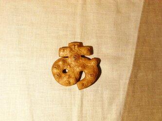 お!煎餅/オブジェの画像