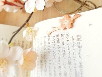 【春限定】落ちないしおり*梅の花の画像