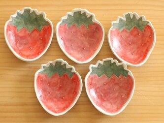 ※E様オーダー分イチゴのお皿。の画像