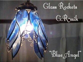 天使の青いらんぷ  ステンドグラス 照明 ランプ ペンダントの画像