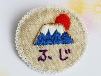 富士山ブローチの画像