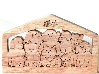 犬小屋ポチ2の画像