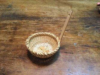 竹味噌漉しの画像