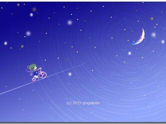 「冒険したい年頃」 ほっこり癒しのイラストポストカード2枚組No.720の画像