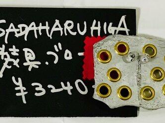 SADAHARU HIGA HAUTE COUTURE・装具・ブローチ148の画像
