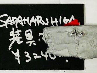 SADAHARU HIGA HAUTE COUTURE・装具・ブローチ150の画像