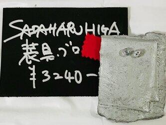 SADAHARU HIGA HAUTE COUTURE・装具・ブローチ153の画像
