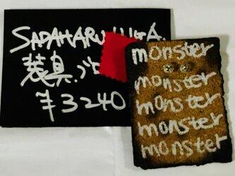 SADAHARU HIGA HAUTE COUTURE・装具・ブローチ158の画像