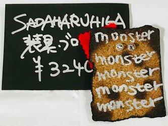 SADAHARU HIGA HAUTE COUTURE・装具・ブローチ159の画像