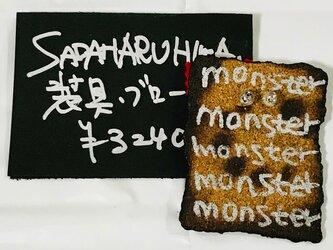 SADAHARU HIGA HAUTE COUTURE・装具・ブローチ161の画像