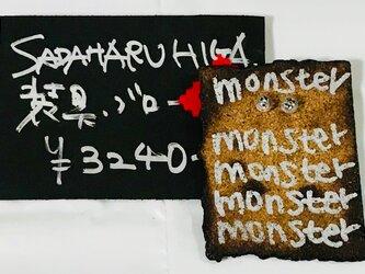 SADAHARU HIGA HAUTE COUTURE・装具・ブローチ162の画像