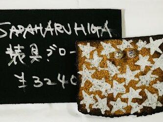 SADAHARU HIGA HAUTE COUTURE・装具・ブローチ165の画像