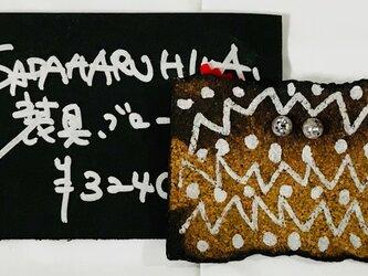 SADAHARU HIGA HAUTE COUTURE・装具・ブローチ168の画像