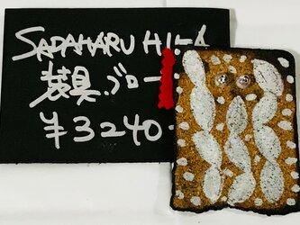 SADAHARU HIGA HAUTE COUTURE・装具・ブローチ169の画像