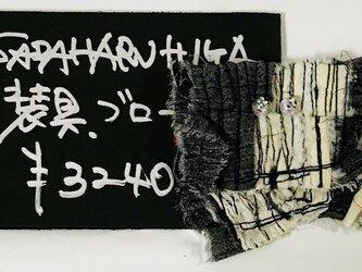 SADAHARU HIGA HAUTE COUTURE・装具・ブローチ178の画像