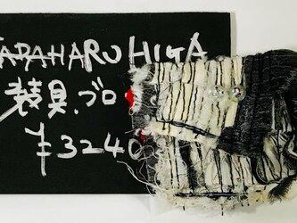 SADAHARU HIGA HAUTE COUTURE・装具・ブローチ180の画像