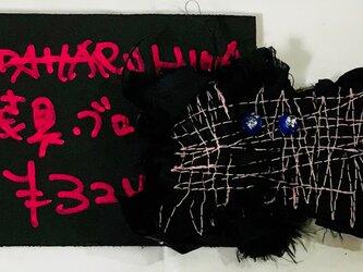 SADAHARU HIGA HAUTE COUTURE・装具・ブローチ183の画像
