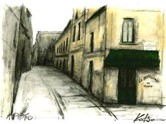 風景画 パリ カフェ 版画「路地裏のレストラン  -mini-」の画像