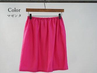 【お試し品!】日本が誇るすごい繊維 ベンベルグ キュプラ ペチコート ペチスカート / マゼンタ p008a-mgt1の画像