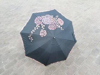 「サーモンピンクの晴雨兼用傘」オリジナルデザイン 1点限り 個性的 軽くて華やかの画像