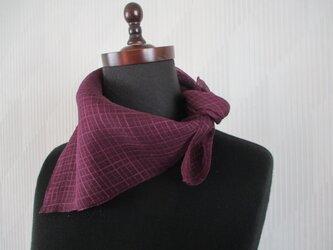 紫根染 シルク ミニ スカーフの画像