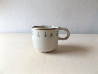 杉の実マグカップの画像