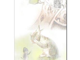 「そういう日もあるよ・・・だいじょうぶだよ^^」 ほっこり癒しのイラストポストカード2枚組No.721の画像