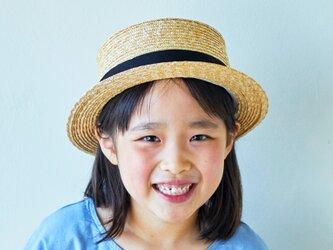 マラン 子供用 麦わら カンカン帽子 ストローハット 帽子 54cm [UK-H044-NA-54]の画像