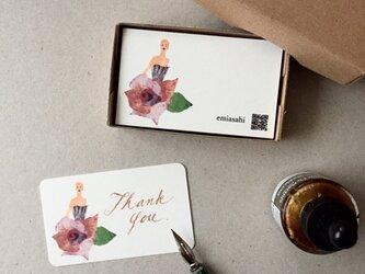 ばらのドレスの名刺 ショップカード メッセージカード 50枚の画像