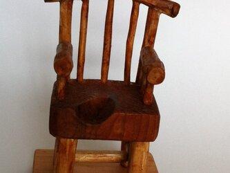 くつろぎの椅子 #4の画像